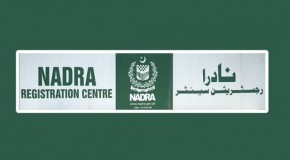 Karachi: Ban imposed on real estate deals without police, Nadra checks