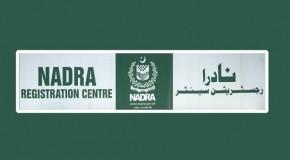 Karachi: Ban imposed on real estate deals without police, Nadra checks